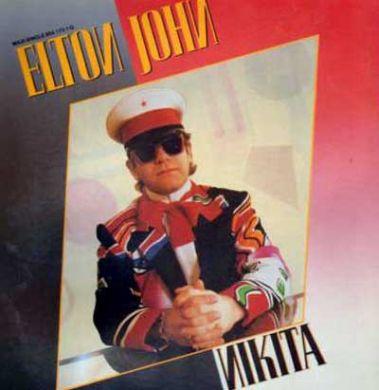 Elton John Nikita Vinyl Clocks