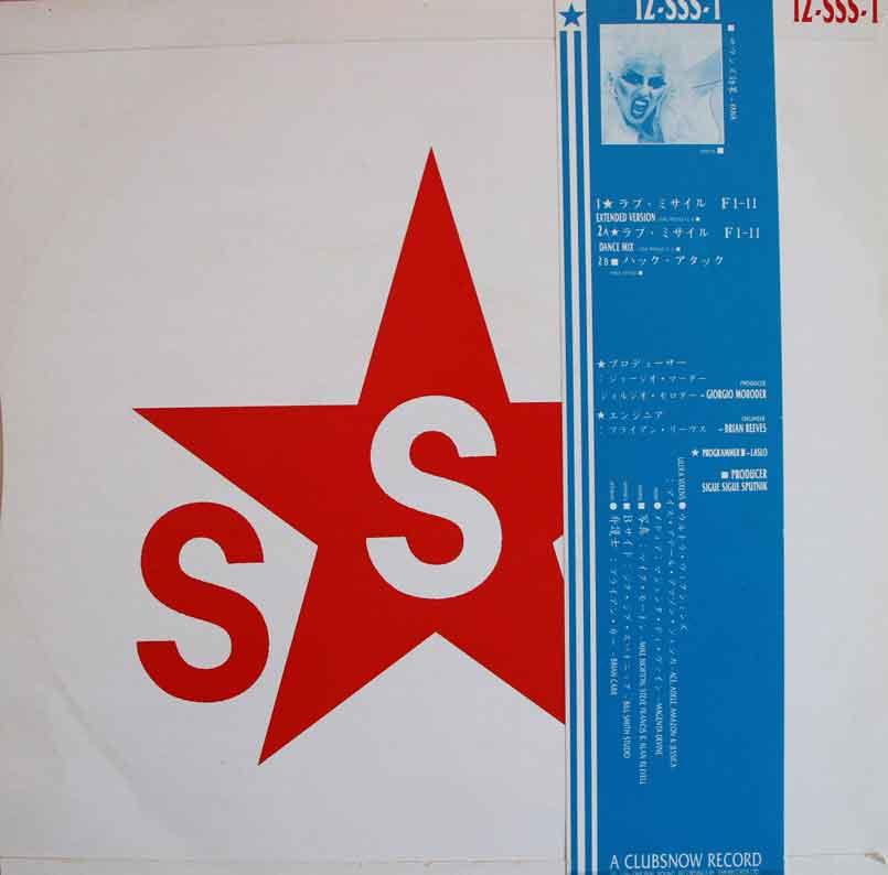 Sigue Sigue Sputnik Love Missile F1 11 Extended Mix
